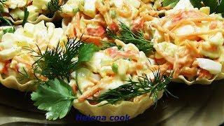 Snack. Tartlets with crab sticks Закуска. Тарталетки с крабовыми палочками