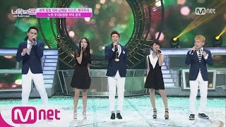 I Can See Your Voice 3 [후공개]소름주의! 메이트리, 아카펠라 앵콜 무대! 160908 EP.11