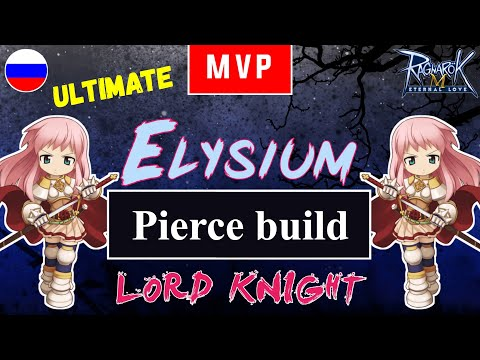 Ultimate Pierce Build Guide, Equip, Card Etc. For MVP Hunt.