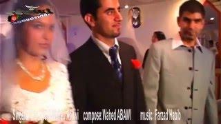 Ayena Mosaf singars; parasto & Wahed Abawi