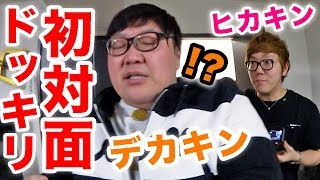 デカキンTV https://www.youtube.com/channel/UCg_m2ahbG9grCTh05T9kRog...