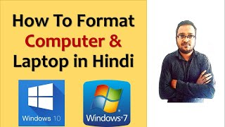 How to Formate Computer with windows 7/ computer ko formate kaise kare