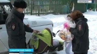 Вести Хабаровск Участковые приняли роды