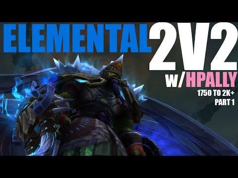 Elemental Shaman PvP 2v2 Arena - HOLY MEATBALLZ (WoW Legion 7.3.2)