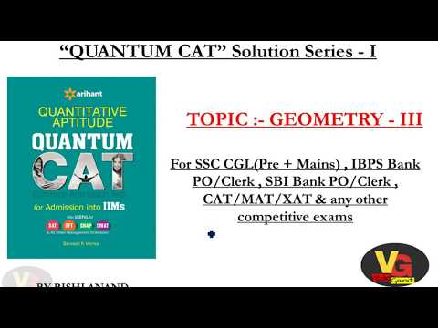 Quantum Cat Pdf In Hindi