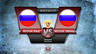 Black Sea Cup. Russia Red - Russia White