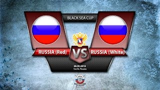 Black Sea Cup. Russia Red - Russia White