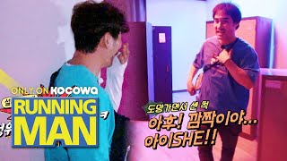 Jong Kook & Ji Hyo Goes Towards the Ghost Instead of Seong Woo [Running Man Ep 463]