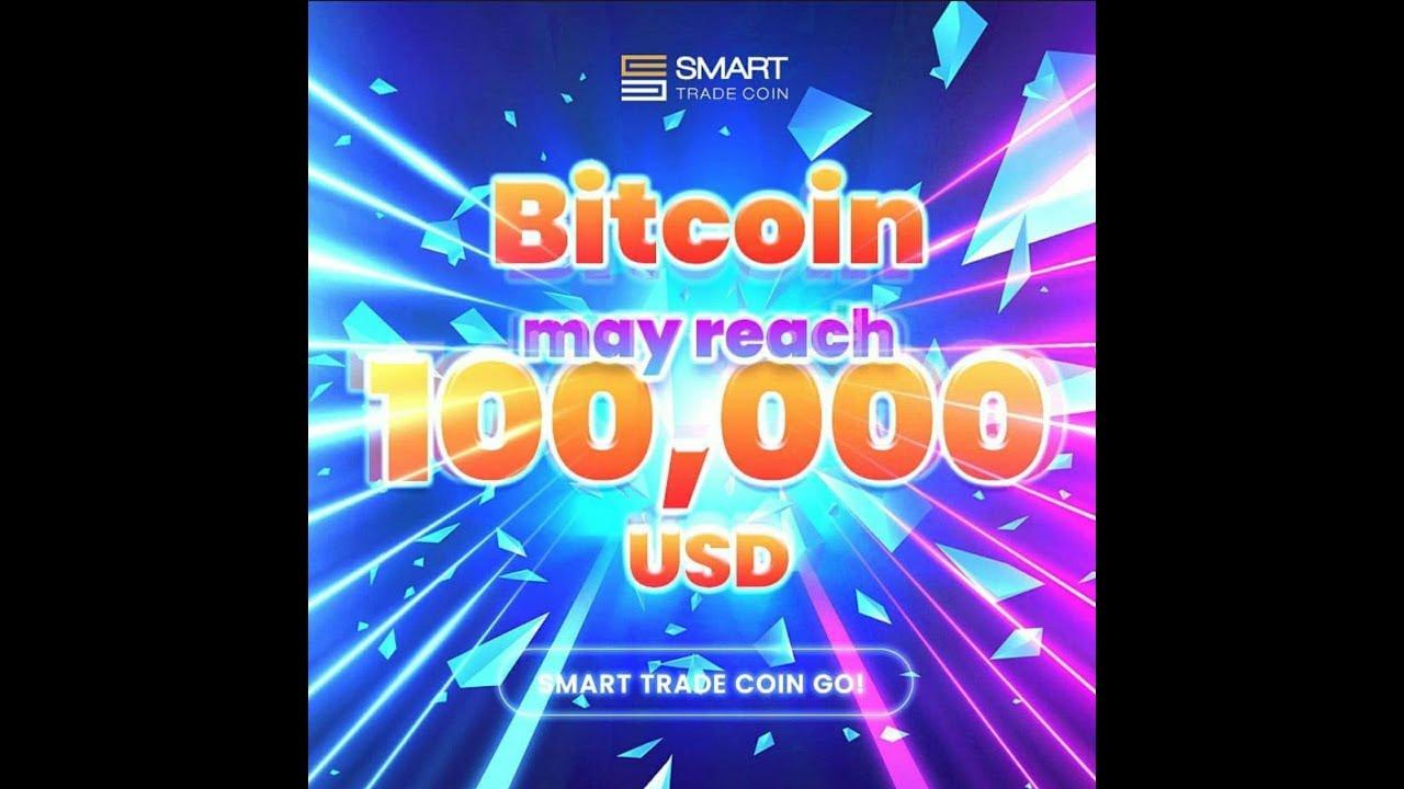 Smart Trade Coin отчет, вывод биткоинов. Криптоботы, арбитраж криптовалют, беспроигрышный вариант