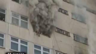 Пожар во Владивостоке 2006 г. (как это было на самом деле)(ПО официальным данным пожарная машина не могла подъехать и спасти девушек из-за большого скопления маши..., 2011-08-12T17:57:41.000Z)
