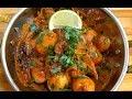 Bombay Potatoes (BIR Classic Starter/Side-dish) - (Part 1) -Steven Heap
