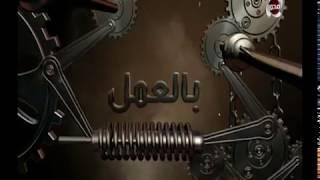 مش بالكلام | بالفيديو ..  قصة نجاح أصحاب شركة