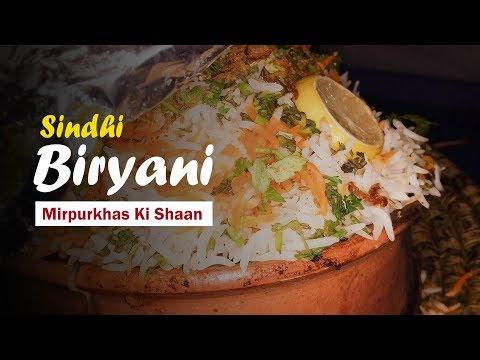 Mirpurkhas Ki Mashhoor Sindhi Biryani - Chicken Biryani At Mirchi 360 - Wasim Siddiqui Vlogs