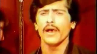 Dushman Mare Te Khushi Na Kariye {Saif-ul-Malook} - Attaullah Khan