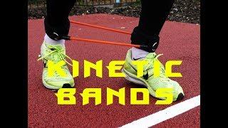 Самая эффективная тренировка для развития скорости ног с помощью KINETIC BANDS