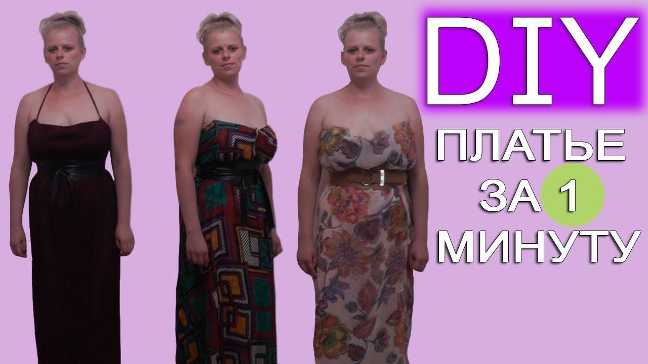 28fa8c53a851c8d шьём платье - Самое интересное в блогах