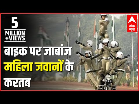 Republic Day 2018: India's first Biker Women Contingent perform unbelievable stunts
