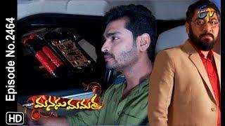 Manasu Mamata   13th December 2018   Full Episode No 2464   ETV Telugu