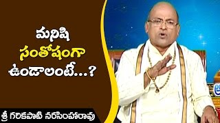 ... watch bhakthi tv by rachana television. south india's first devotional channel, for horoscope...