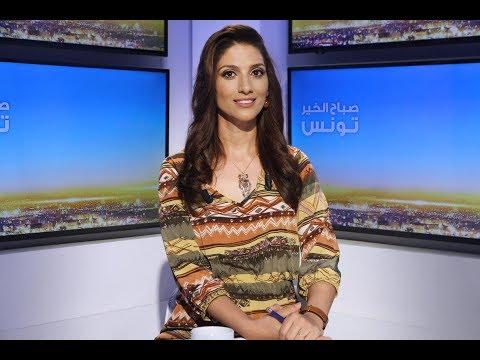 Sbeh El Khir Tounes Du  Vendredi 20 Juillet 2018 - Nessma Tv