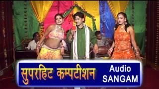 Repeat youtube video Superhit Compitition Pardesi Balam Na Aaile Bijender Giri,Bhola Vyas Bhojpuri Sangam Music