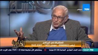 مساء القاهرة - لقاء الاعلامية إنجي أنور مع الحقوقي جورج اسحاق و مساعد وزير الداخلية الاسبق