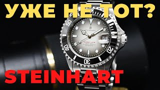 ХОРОШ ЛИ ШТАЙН ДЛЯ 2021 ГОДА? Steinhart Ocean 1 Premium Black Ceramic