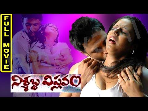 Nishabda Viplavam Telugu Full Movie || Surya Rao, Sunakshi