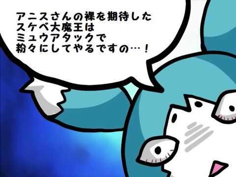 From NicoNico: http://www.nicovideo.jp/watch/sm13754260.
