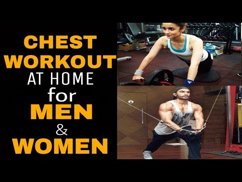 Home Workout For Beginners(Hindi)|Chest Workout | No Gym | Without Any Equipment | For Men And Women