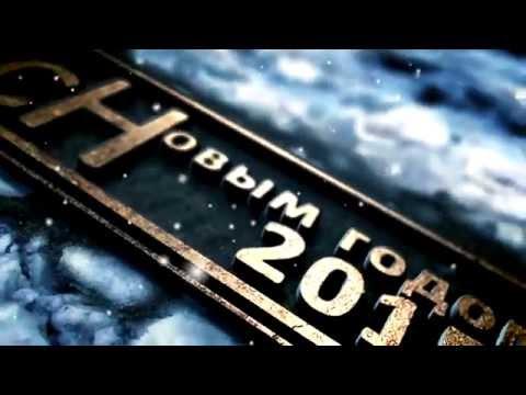 Новогодний Светский Бал 2015 в отеле LEONARDO CITY TOWER