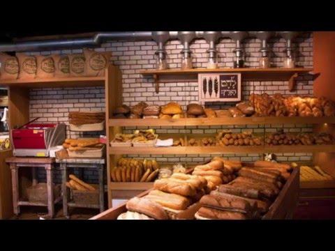 пекарня бизнес план
