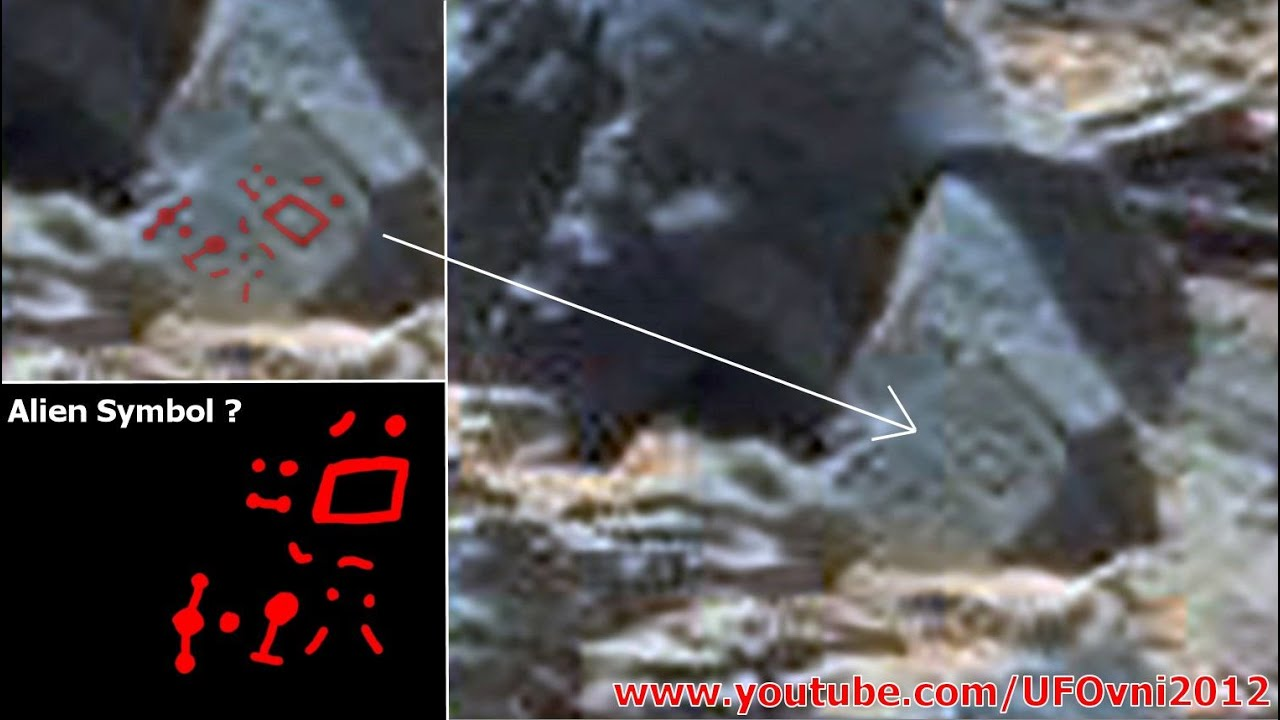 Ancient alien on mars alien symbol caught by curiosity nasa youtube buycottarizona Image collections