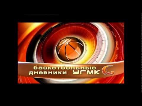Премьер-Лига // Финал - 3 игра // УГМК Екатеринбург - Динамо Курск // 27.04.2017 г.