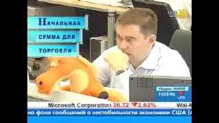 Начальный капитал для выхода на рынок(Начальный капитал для выхода на рынок., 2012-09-21T12:33:36.000Z)