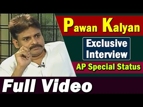 Pawan Kalyan Exclusive Interview On AP Special Status || #APSpecialPackage | NTVTelugu