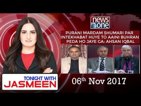 TONIGHT WITH JASMEEN - 06 November-2017 - News One