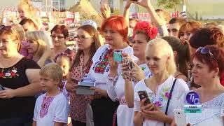 День села в Визирке