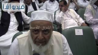 بالفيديو : رئيس مجلس الحكماء بمطروح : نكن التقدير للمحافظ خصوصا بعد حل مشكلة المياه وأرض الضبعة