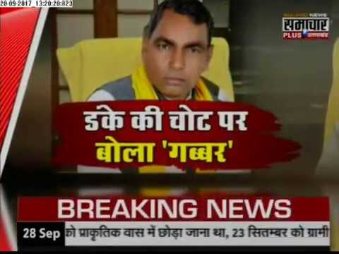 Live News Today: Humara Uttar Pradesh latest Breaking News in Hindi | 28 Sep  2017