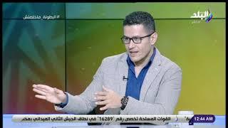 الماتش - تعليق ناري من أحمد عفيفي عن تولي حسن شحاته لقيادة المنتخب