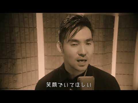 中 孝介 『One』リリックビデオ