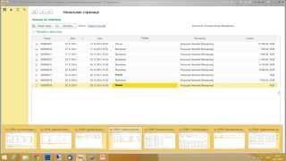 """QTRM - Управление переводческой компанией на базе """"1С: Предприятие 8.3"""""""