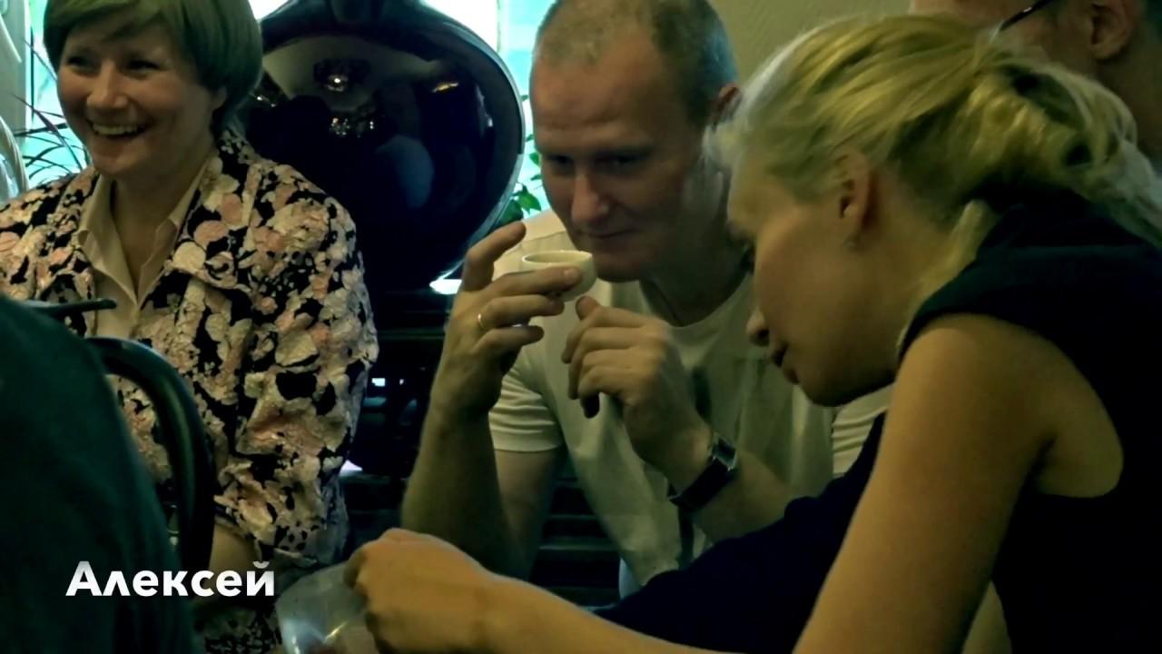 Китайский чай. Выездная чайная в Этномире. - YouTube