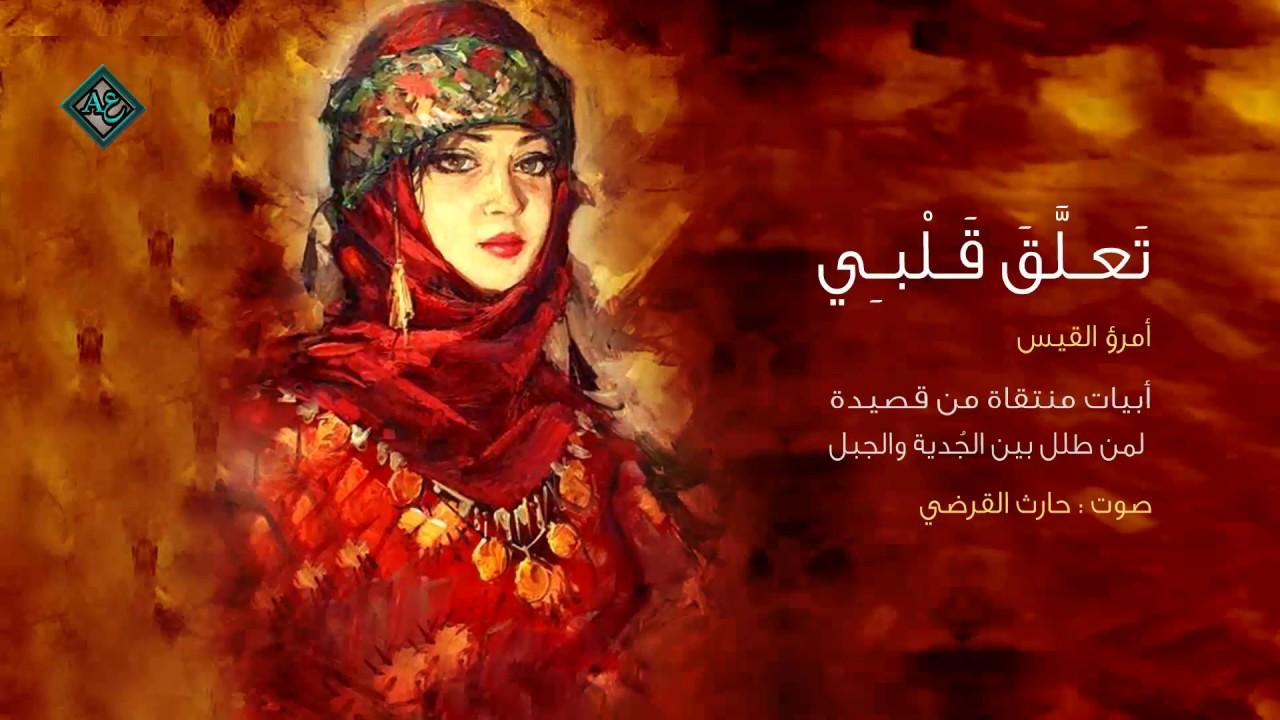 اغنية تعلق قلبي طفلة عربية