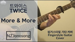 More & More [트와이스 TWICE] 핑거스타일 기타 커버 Fingerstyle Guitar Cove…