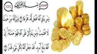 Inilah Amalan Ayat 1000 Dinar Untuk Mendatangkan Rejeki Kilat