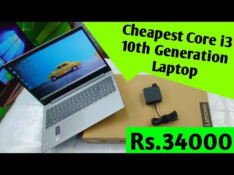 Core i3 10th Generation/4gb Ram/1Tb Hdd/15.6 Led/Windows 10 - LENOVO S145 LAPTOP UNBOXING