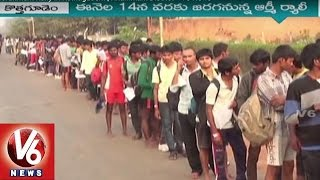 Army Recruitment Rally in Kothagudem | Khammam District - V6 News