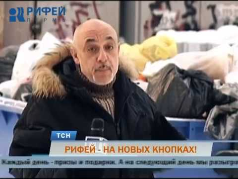 Око планеты новости сегодня в мире и россии